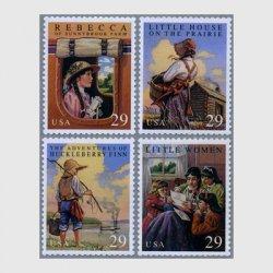 アメリカ 1993年児童文学4種