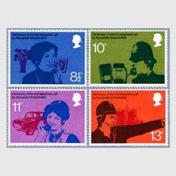 イギリス 1976年電話100年4種