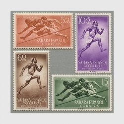 スペイン領サハラ 1954年スポーツ4種