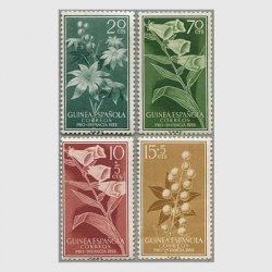 スペイン領ギニア 1959年ヒマの実など4種