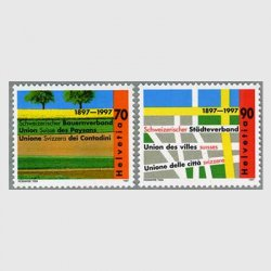 スイス 1997年連合100年2種