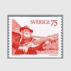 スウェーデン 1975年フィドルを奏でる人