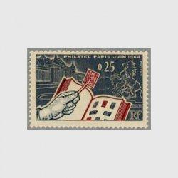 フランス 1963年パリ国際切手展