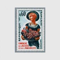 フランス 1965年花かごを持つ女性