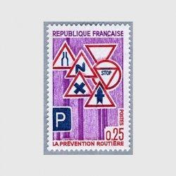 フランス 1968年交通安全運動
