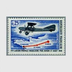 フランス 1968年定期航空郵便50年