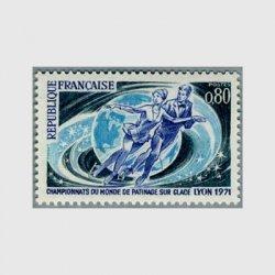 フランス 1971年アイススケート世界選手権