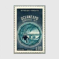 フランス 1971年ボルドー海洋博