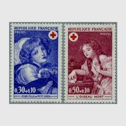 フランス 1971年赤十字切手2種