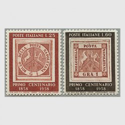 イタリア 1958年ナポリ切手100年2種