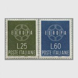 イタリア 1959年ヨーロッパ切手2種
