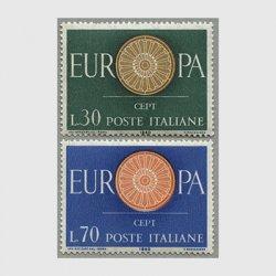 イタリア 1960年ヨーロッパ切手2種