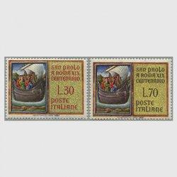 イタリア 1961年聖パウロ、ローマ到着1900年2種