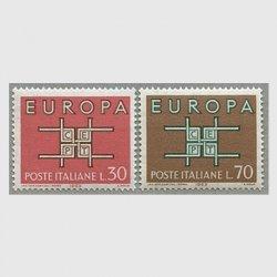 イタリア 1963年ヨーロッパ切手2種
