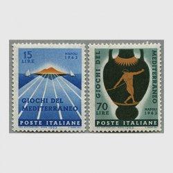 イタリア 1963年第4回地中海競技大会2種