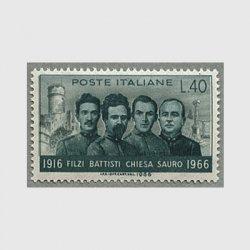 イタリア 1966年4人の志士