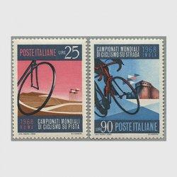 イタリア 1968年世界自転車競技会2種