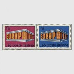 イタリア 1969年ヨーロッパ切手2種