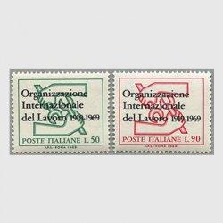 イタリア 1969年ILO50年2種