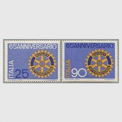 イタリア 1970年国際ロータリークラブ65年2種