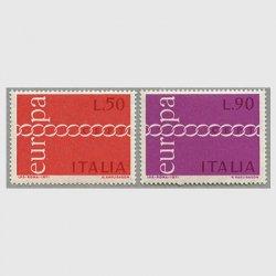 イタリア 1971年ヨーロッパ切手2種