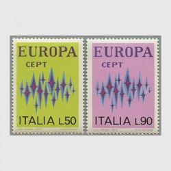 イタリア 1972年ヨーロッパ切手2種