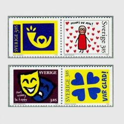 スウェーデン 1996年グリーティング