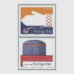 スウェーデン 1998年ミトンなど