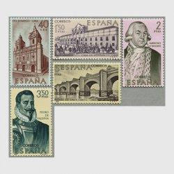スペイン 1969年チリの開拓と発展5種