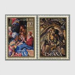 スペイン 1969年クリスマス2種