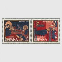 スペイン 1971年クリスマス2種