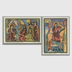スペイン 1977年クリスマス2種