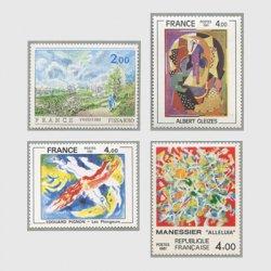 フランス 1981年美術切手4種