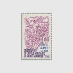 フランス 1981年サン・メクサン士官学校