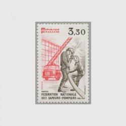 フランス 1982年全国消防隊連盟100年