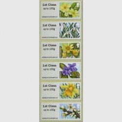 イギリス 2014年ラベル切手・イギリスの花1次