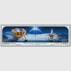 中国 2014年嫦娥3号月面着陸成功2種連刷