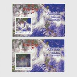 中国香港 2014年気象現象小型シート