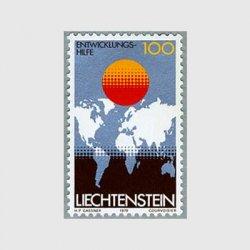 リヒテンシュタイン 1979年発展途上国への援助