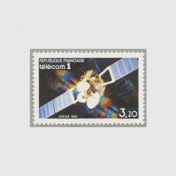 フランス 1984年テレコム1号打ち上げ
