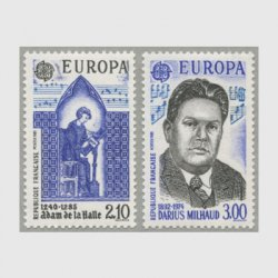 フランス 1985年ヨーロッパ切手2種