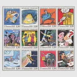 フランス 1988年文通12種