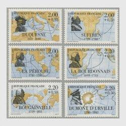 フランス 1988年著名人シリーズ(航海者)6種