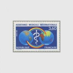 フランス 1988年国際医療救済