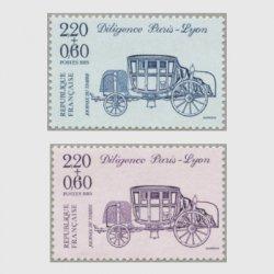 フランス 1989年切手の日