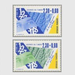 フランス 1990年切手の日