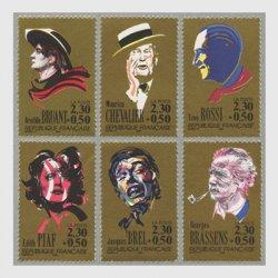 フランス 1990年著名人シリーズ(シャンソン歌手)6種