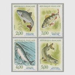 フランス 1990年フランスの自然(淡水魚)4種