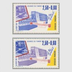 フランス 1991年切手の日