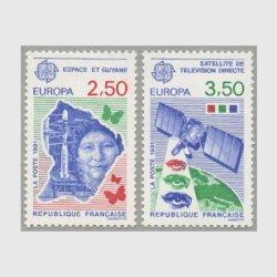 フランス 1991年ヨーロッパ切手2種